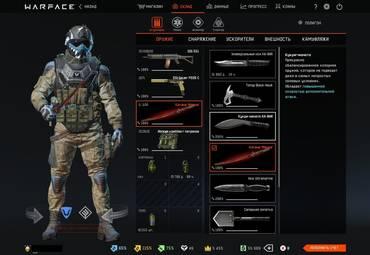 Для чего покупают аккаунты Warface?