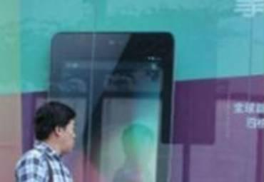 Новый Nexus 7 выпустят небольшим объемом