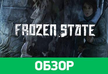 Обзор игры Frozen State