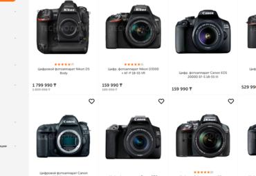 Как выбрать профессиональный зеркальный фотоаппарат