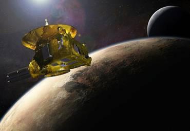 Зонд «Новые горизонты» передал фотографию последнего спутника Плутона — Кербера