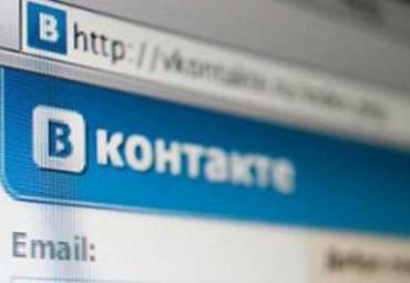 «ВКонтакте» патентует товарный знак vk.com для презервативов, амулетов и других товаров