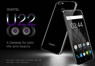 Полный перечень спецификаций четырехкамерного смартфона OUKITEL U22