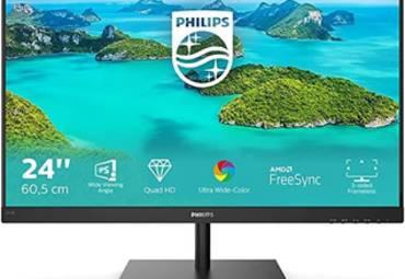 Обзор недорогого игрового QHD-монитора Philips 245E1S